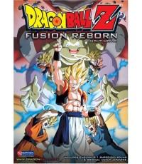 ดราก้อนบอล Z มูฟวี่ dragonball z The Movie (ตอนที่1-12) /พากษ์ไทย V2D 4แผ่น