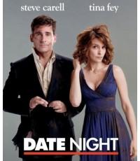 หนังฝรั่งDate Night คืนเดทพิสดาร ผิดฝาผิดตัวรั่วยกเมือง /พากษ์ทย,อังกฤษ+ซับไทย DVD 1แผ่น