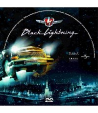 หนังฝรั่งBlack Lightning เหาะทะลุฟ้า ซิ่งมหาประลัย /พากษ์ไทย,รัสเซีย,อังกฤษ+ซับไทย DVD 1แผ่น