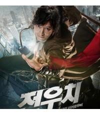 หนังเกาหลีWoochi วูชิศึกเทพยุทธทะลุภพ /พากษ์ไทย,เกาหลี+ซับไทย DVD 1แ่ผ่น (คังดงวอน)