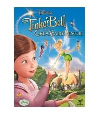 ทิงเกอร์เบลล์ ผจญภัยแดนมนุษย์ Tinkerbell And the Great Fairy Rescue /หนังการ์ตูน/พากษ์ไทย
