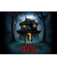 Monster House บ้านผีสิง /หนังการ์ตูนอนิเมชั่น /พากษ์ไทย,อังกฤษ+ซับไทย DVD 1แผ่น