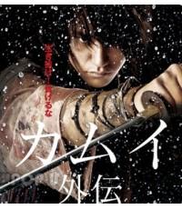 หนังญี่ปุ่นKamui คามุยยอดนินจา /พากษ์ไทย,ญี่ปุ่น+ซับไทย DVD 1แผ่น
