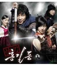 ละครเกาหลีHong gil dong ฮงกิลดอง จอมโจรโดนใจ /พากษ์ไทย,เกาหลี+ซับไทย /ซีรี่ย์เกาหลี /D2D 6แผ่นจบ