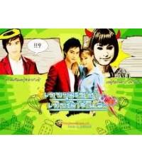 เทพบุตรมายา เทพธิดาจำแลง(วิน+ขวัญ) /ละครไทย TV2D 4แ่ผ่นจบ