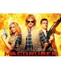 หนังฝรั่งMacGruber แม็คกรู เบอร์ ยอดคนสมองบวม  /พากษ์ไทย,อังกฤษ+ซับไทย DVD 1แผ่น