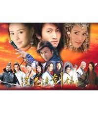 ฤทธิ์ดาบสุริยะมหากาฬ(เซียะถิงฟง+จงซินถง) /หนังจีนกำลังภายใน /พากย์ไทย,จีน+ซับไทย DVD 7แผ่นจบ