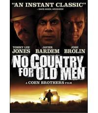 หนังฝรั่งNo Country for Old Men ล่าคนดุในเมืองเดือด /พากษ์ไทย,อังกฤษ+ซับไทย,อังกฤษ DVD 1แผ่น