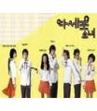 ซีรีย์เกาหลี Dasepo Naughty Girls (โรงเรียนสยิวกิ้ว) /เสียงกาหลี+ซับไทย V2D 4 แผ่นจบ