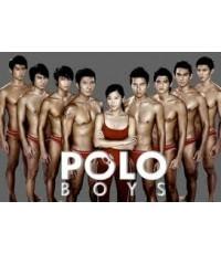 ซีรี่ย์ไต้หวันPolo Boys เปลีอยรักโจ๋โปโลบอย / พากษ์ไทย V2D 2แผ่นจบ