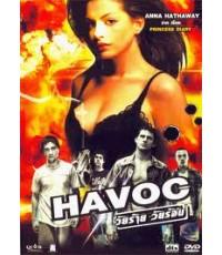 หนังฝรั่งHavoc วัยร้ายวัยร้อน /พากษ์ไทย,อังกฤษ+ซับไทย DVD 1แผ่น