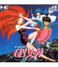 แผนปราบผีไม่มีอั้น Ghost Sweeper Mikami /หนังการ์ตูนชุด /พากษ์ไทย V2D 2แผ่นจบ