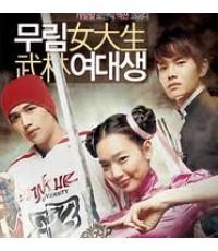 หนังเกาหลีMy Mighty Princess   สะดุดรักยัยจอมพลัง/พากษ์ไทย,เกาหลี+ซับไทย DVD 1แผ่น
