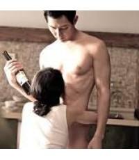หนังติดเรท The Housemaid แรงปรารถนา อย่าห้าม /พากษ์ไทย,เกาหลี+ซับไทย DVD 1แผ่น