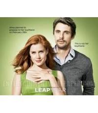 หนังฝรั่งLeap Year  รักแท้แพ้ทางกิ๊ก /พากษ์ไทย,อังกฤษ+ซับไทย DVD 1แผ่น