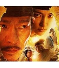 ตี๋เหรินเจี๋ย ดาบพายุทะลุคนไฟ   Detective Dee /หนังจีน /พากษ์ไทย,จีน+ซับไทย,อังกฤษ DVD 1แผ่น