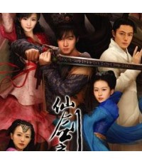 เซียนกระบี่พิชิตมาร III /Chinese Paladin III /หนังจีนกำลังภายใน /หนังจีนเสียงจีน+ซับไทย  DVD 8แผ่นจบ