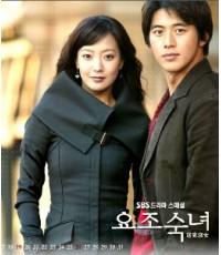 ซีรี่ย์เกาหลีThe Perfect Girl ต่างห้องใจ ส่องทางรัก /พากษ์ไทย DVD 3แผ่น(อัดทรู)