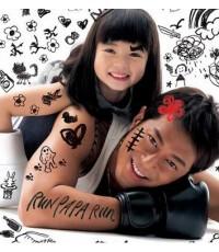 พ่อหนูเป็นมาเฟีย Run Papa Run /หนังจีน /พากษ์ไทย.จีน+ซับไทย DVD 1แผ่น (กู่เทียนเล่อ)