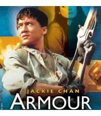 ใหญ่สั่งมาเกิด ARMOUR OF GOD /หนังจีน /พากษ์ไทย DVD 1แผ่น (เฉินหลง)