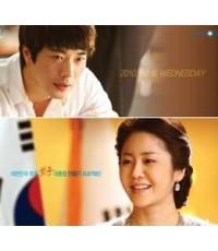 ซีรี่ย์เกาหลีDae Mul / Big Fish (โกฮยอนจอง+ควอนซังวู) /เสียงเกาหลี+ซับไทย V2D 6แผ่นจบ