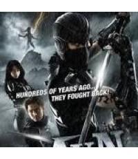 หนังญี่ปุ่นAlien vs Ninja (2010) : สงครามเอเลี่ยนถล่มนินจา /พากษ์ไทย,ญีปุ่น+ซับไทย DVD 1แผ่น