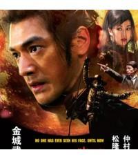 หนังญี่ปุ่นK-20: Legend of the Mask  จอมโจรยี่สิบหน้า /พากษ์ไทย+ซับไทย DVD 1แผ่นจบ