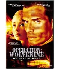 หนังฝรั่งSeconds To Spare/ปฏิบัติการเบรคด่วนนรก /พากษ์ไทย,อังกฤษ+ซับไทย,อังกฤษ DVD 1แผ่น