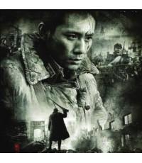 นานกิงโศกนาฎกรรมสงครามมนุษย City of Life And Death /หนังจีน /พากษ์ไทย,จีน+ซับไทย,อังกฤษ 1แผ่น