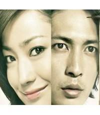 ซีรี่ย์ญี่ปุ่น Guilty, Akuma to Keiyakushita Onna /เสียงญี่ปุ่น+ซับไทย DVD 6แผ่นจบ
