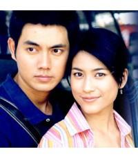 ตลาดน้ำดำเนินรัก(จุ๋ย+ภาณุ) /ละครไทย TV2D 4แผ่นจบ