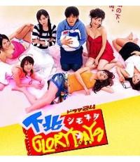 ซีรี่ย์ญี่ปุ่นShimokita Glory Days  บ้านสาวฮอต กับหนุ่มซื่อบื้อ /เสียงญี่ปุ่น+ซับไทย V2D 3แผ่นจบ 18+