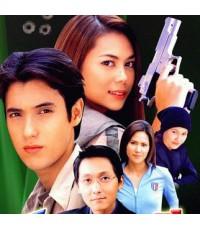 12 ราศี(แอนดริว+ตอง) /ละครไทย TV2D 3แผ่นจบ