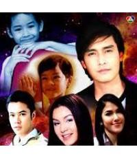 ผีขี้เหงา(เขตต์+แอนนิต้า) /ละครไทย TV2D 3แผ่นจบ