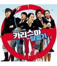หนังเกาหลีThe legend of seven cutter นังมารวุ่นวาย กับนายซื่อบื้อ /พากษ์ไทย,เกาหลี+ซับไทย 1แผ่น