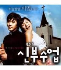 หนังเกาหลีLOVE SO DIVINE สาวเซี้ยวหัวใจกุ๊กกิ๊ก[พากย์:ไทย/เกาหลี]-[ซับ:ไทย/อังกฤษ] DVD 1แผ่น