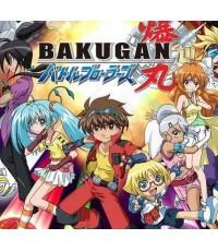 Bakugan 2 :บาคุกัน มอนสเตอร์บอลทะลุมิติ ภาค 2 การผจญภัยบทใหม่ในเวสโทรเอีย /พากษ์ไทย V2D 3แผ่นจบ