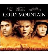 หนังฝรั่งCold Mountain - วิบากรักสมรภูมิรบ /พากษ์ไทย,อังกฤษ+ซับไทย,อังกฤษ DVD แผ่น