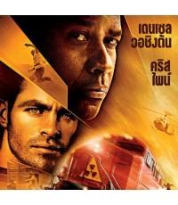 หนังฝรั่งUnstoppable  ด่วนวินาศหยุดไม่อยู่ /พากษ์ไทย,อังกฤษ+ซับไทย,อัีงกฤษ DVD 1แผ่น(เดนเซล วอชิงตัน
