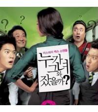 หนังเกาหลีHot For Teacher คุณครูฮอต ผมอยากกอดครับ /พากษ์ไทย,เกาหลี+ซับไทย,อังกฤษ DVD 1แผ่น