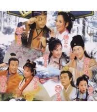 สี่อัจฉริยะมหาบัณฑิตทอง(โอวหยางจิ้งหัว/จางเจ้าฮุย/เว่ยจุ้นเจี๊ยะ)/หนังจีนโบราณ/พากษ์ไทย,จีน  6แผ่นจบ