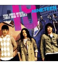 หนังเกาหลี19 Nineteen รักสามเราเหงาอันตราย(ท็อป+ซึงริ วงบิ๊กแบง) /พากษ์ไทย,เกาหลี+ซับไทย DVD 1แ่ผ่น
