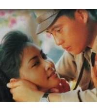 คู่กรรม(เบิร์ด+กวาง) /ละครไทย TV2D 7แผ่นจบ