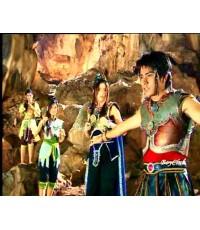 เกราะกายสิทธิ์(รติพงษ์ ภู่มาลี) /ละครไทย TV2D 9แผ่นจบ