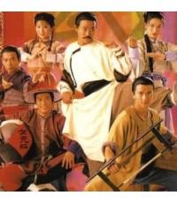 เตะโลกันต์หมัดสะท้านแผ่นดิน(หยวนหัว เหลียงจิ้ง เว่ยจุ้นเจียะ)/หนังจีนกำลังภายใน /พากษ์ไทย TV2D 4แผ่น