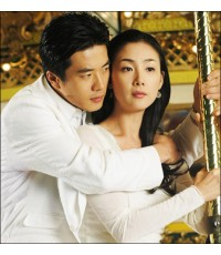 ซีรี่ย์เกาหลีStairway to Heaven ฝากรักไว้ที่ปลายฟ้า /เสียงเกาหลี+ซับไทย V2D 4แผ่นจบ/ 18ตอน
