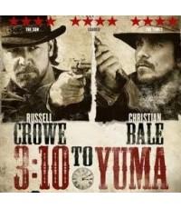 หนังฝรั่ง3:10 to Yuma ชาติเสือแดนทมิฬ(รัสเซล โคร์ว+คริสเตียน เบล)/พากษ์ไทยํ,อังกฤษ+ซับไทย,อัง DVD