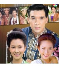 รากนครา(นุ่น+อั้ม+บรู๊ค) /ละครไทย TV2D 3แผ่นจบ