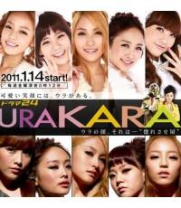 ซีรี่ย์ญี่ปุ่นURAKARA /เสียงญี่ปุ่น+ซับไทย V2D 3แ่ผ่นจบ(วงKara ของเกาหลีไปแสดงซีรี่ญี่ปุ่น)