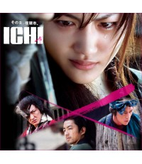 หนังญี่ปุ่นICHI อิชิ ดาบเด็ดเดี่ยว /พากษ์ไทย,ญี่ปุ่น+ซับไทย DVD 1แ่ผ่น (นางเอก Cyborg She)